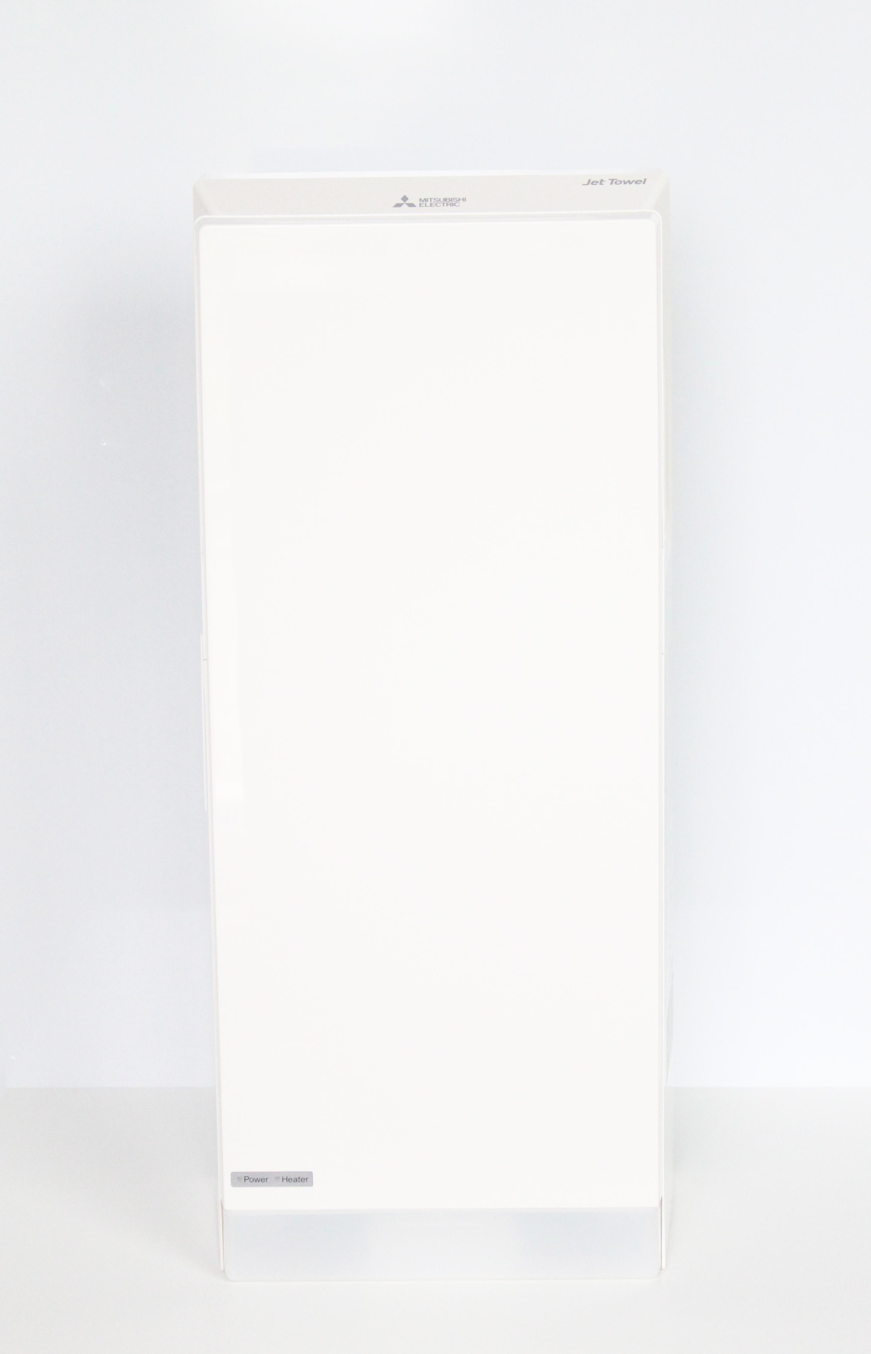 Mitsubishi Jet Towel Installation Manual